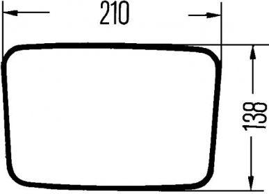 8SB 003 609-061 Außenspiegel, links / rechts