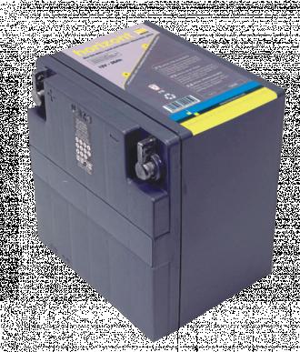 Batterie gel rechargeable 12V / 45Ah