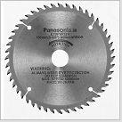 Lames pour scies circulaires EY4542LZ- Lame bois 135 mm / 48 dents - EY45A2/4542