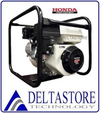 Motopompe Honda Gp200 4T 6.5Hp 800 L/min