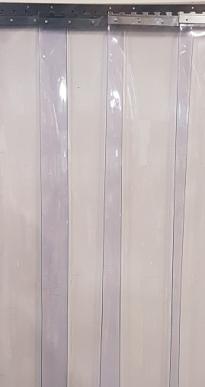 Lamelle PVC en kit 1m de large, 2,25m de haut (6 bandes à 200x2mm)