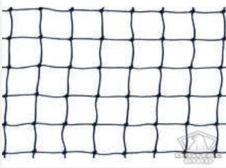 Kleines Vogelnetz 5x5mt - schwarz