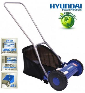 Tondeuse à essence Hyundai, commande manuelle en acier - 65480