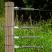Ressort pour fil 2,5mm/2,65mm